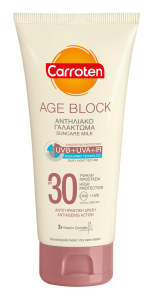 Carroten_ AGE BLOCK MILK SPF30 TUBE