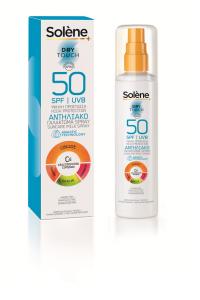 Solene_Dry Touch Milk Spray SPF 50