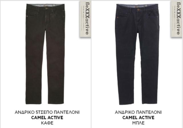3751fe73ea69 Το μέχρι στιγμής προνόμιο των denim παντελονιών περνάει στα πεντάτσεπα  παντελόνια και σας δίνει τη δυνατότητα να είστε chic και άνετοι καθ  όλη τη  διάρκεια ...