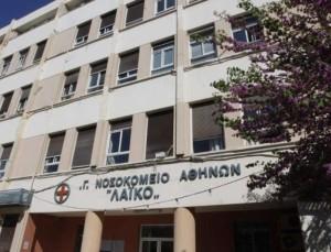 Συναγερμός στο «Λαϊκό» - Έφυγε από το νοσοκομείο ύποπτο κρούσμα