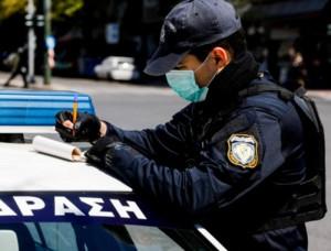 Κορωνοϊός: Τα νέα αυστηρά μέτρα που έρχονται για την απαγόρευση κυκλοφορίας το Πάσχα