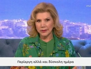 """Η Λίτσα Πατέρα ανακοίνωσε Έκλειψη για τον Ιούνιο - """"Σεισμός"""" για τα ζώδια στις 5 του μήνα!"""