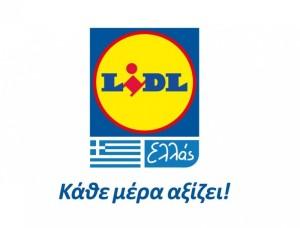 Ευχάριστη ανακοίνωση για τα Lidl - Χαμόγελα για τους καταναλωτές