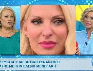 """Η Άση Μπήλιου αποκαλύπτει για την Ελένη Μενεγάκη: """"Αστρολογικά προβλέπω ότι..."""""""