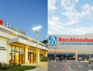 Ανακοινωθέν από τα σούπερ μάρκετ προς το καταναλωτικό κοινό - Προσοχή