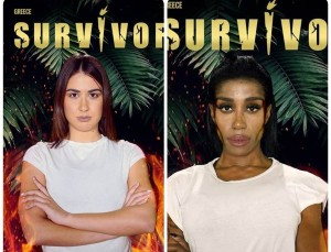 Survivor 4 - ανατροπή: Αποχωρεί οικειοθελώς η Κρεμλίδου και μπαίνει η Ελίζαμπεθ;