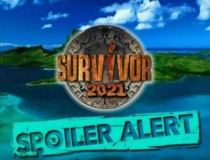 Survivor spoiler 12/1: Ποια ομάδα κερδίζει σήμερα τον δεύτερο αγώνα ασυλίας