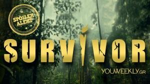 Survivor 4 Spoiler (28/2): Αυτή η ομάδα κερδίζει τον αγώνα επάθλου