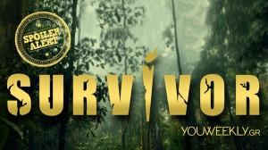Survivor 4 spoiler 2/3: Ποια ομάδα κερδίζει τον δεύτερο αγώνα ασυλίας σήμερα