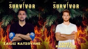 Survivor 4: Απίστευτο σενάριο - Επόμενοι δυο υποψήφιοι Κατσούλης και Καφετζής;