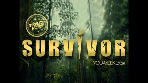 Survivor 4 spoiler 12/4: Η ομάδα που κερδίζει σήμερα την πρώτη ασυλία