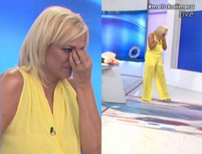 Κατέρρευσε η Χριστίνα Λαμπίρη στην εκπομπή! Δεν μπορούσε να αναπνεύσει από το κλάμα!