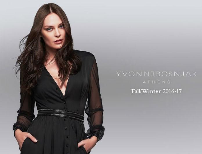 bbbb67083e9 Η νεά συλλογή ρούχων της Υβόννης Μπόσνιακ! Ότι πιο ωραίο και στιλάτο ...