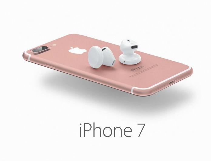 Σούπερ Διαγωνισμός! 2 υπερτυχεροί θα κερδίσουν από 1 i-phone 7!