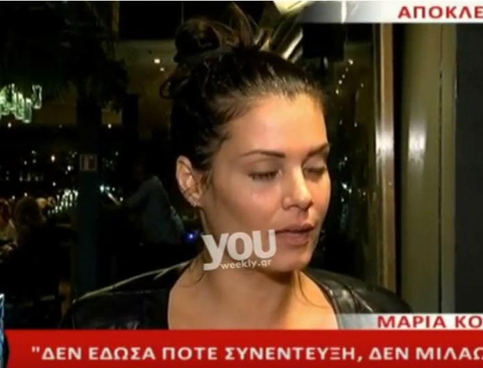 Σοκάρει η Μαρία Κορινθίου: Το εγκεφαλικό και η εισαγωγή στο νοσοκομείο (Βίντεο)