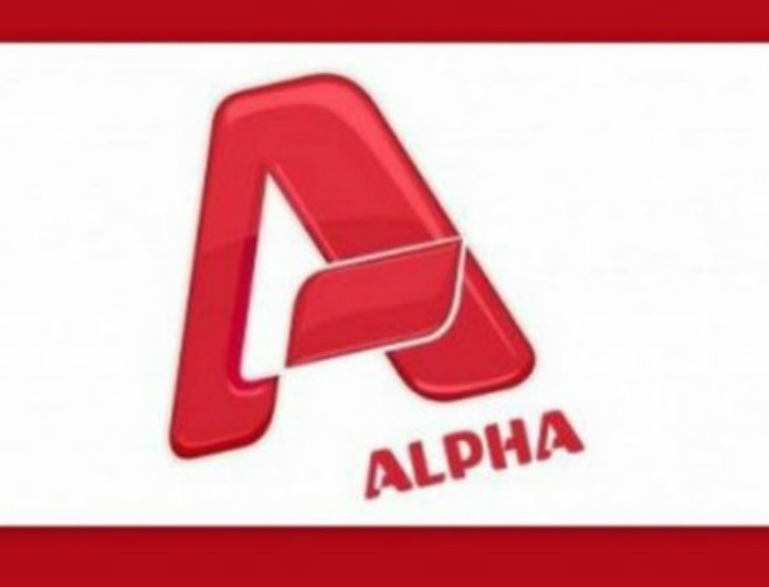 alpha-548x330