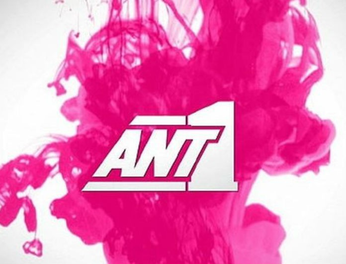antenna-logo-1