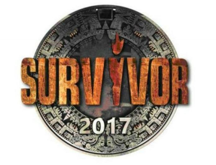 survivor-2017-logo-640x429