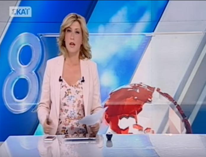 Υπέρλαμπρη! Το πρώτο δελτίο της Κοσιώνη μετά τον γάμο (video)
