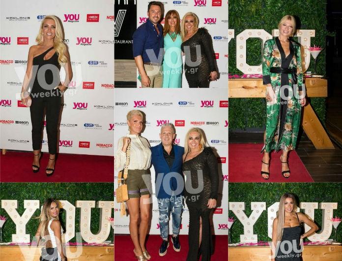 Λαμπερό πάρτι για τα τέσσερα χρόνια επιτυχίας του YouWeekly! Οι εντυπωσιακές εμφανίσεις των celebrities που έκλεψαν τις εντυπώσεις...