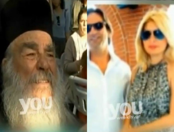 Απίστευτο! Πίεσαν τον πνευματικό της Μενεγάκη να απαντήσει αν την πάντρεψε με τον Παντζόπουλο! Η αντίδρασή του και η αποκάλυψη...(Βίντεο)