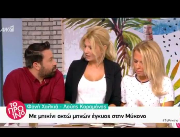 Εκτός εαυτού η Φαίη Σκορδά on air! H ερώτηση του Γεωργαντά για το χωρισμό που την έκανε έξαλλη! (Bίντεο)