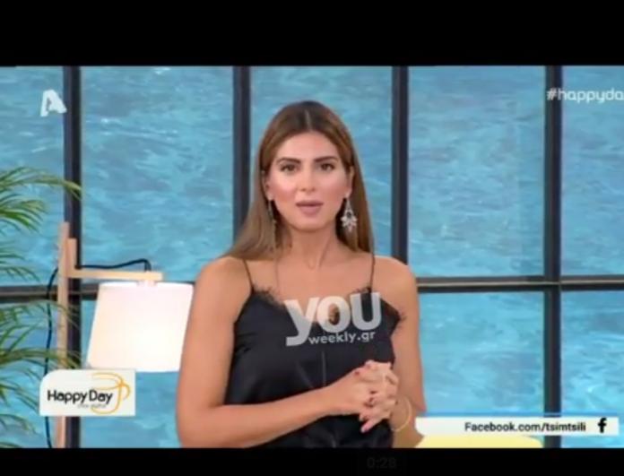 Δύσκολες στιγμές για την Σταματίνα Τσιμτσιλή! Η αναφορά στις κορούλες της και το δημόσιο μήνυμα (βίντεο)