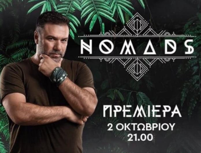 Συγκινεί ο Γρηγόρης Αρναούτογλου λίγο πριν την πρεμιέρα του Nomads:
