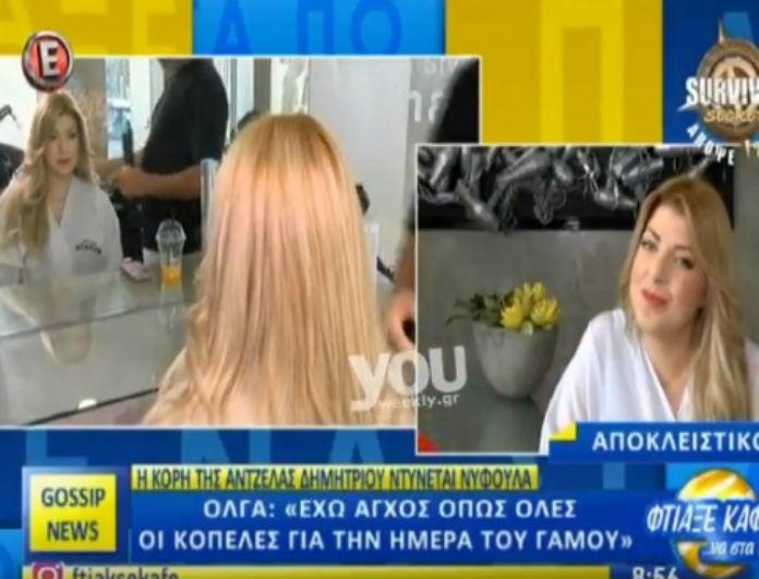 Η Όλγα Κιουρτσάκη μιλά πρώτη φορά on camera για το γάμο της! Το εντυπωσιακό νυφικό χτένισμα και όλες οι λεπτομέρειες! (βίντεο)