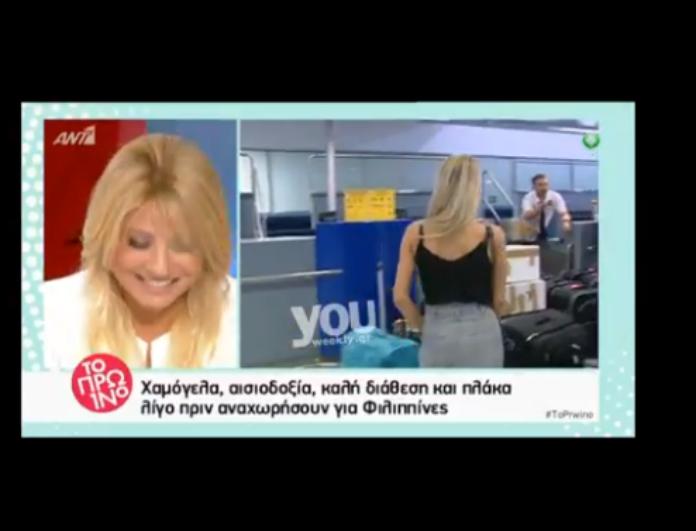 Η απίστευτα ντροπιαστική γκάφα της Φαίης Σκορδά στο Πρω1νο! Δεν φαντάζεστε τι είπε on air (βίντεο)