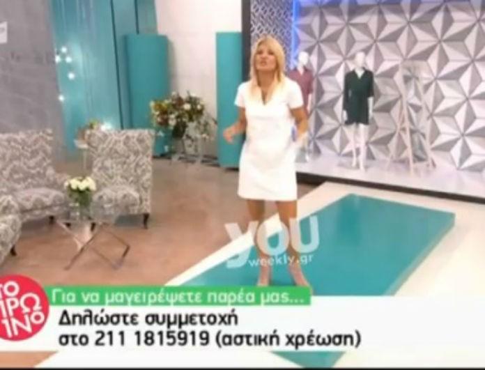 Απίστευτο! Η Φαίη Σκορδά έβγαλε τις τρέσες από τα μαλλιά της on air! Πως σας φαίνεται; (βίντεο)