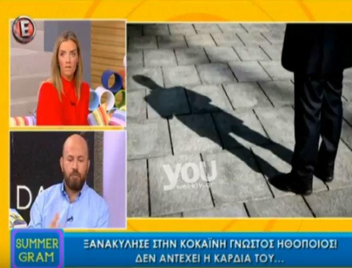 Εσπευσμένα στο νοσοκομείο Έλληνας ηθοποιός! Η εξάρτησή του από απαγορευμένες ουσίες και η δύσκολη κατάσταση που βιώνει! (βίντεο)