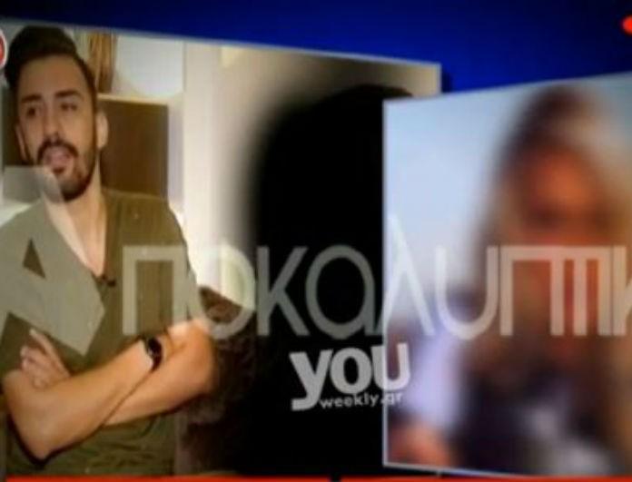 Πασίγνωστη Ελληνίδα βουτηγμένη στα ναρκωτικά στον έκτο μήνα της εγκυμοσύνης της! Η απίστευτη καταγγελία του συζύγου της on camera! (βίντεο)