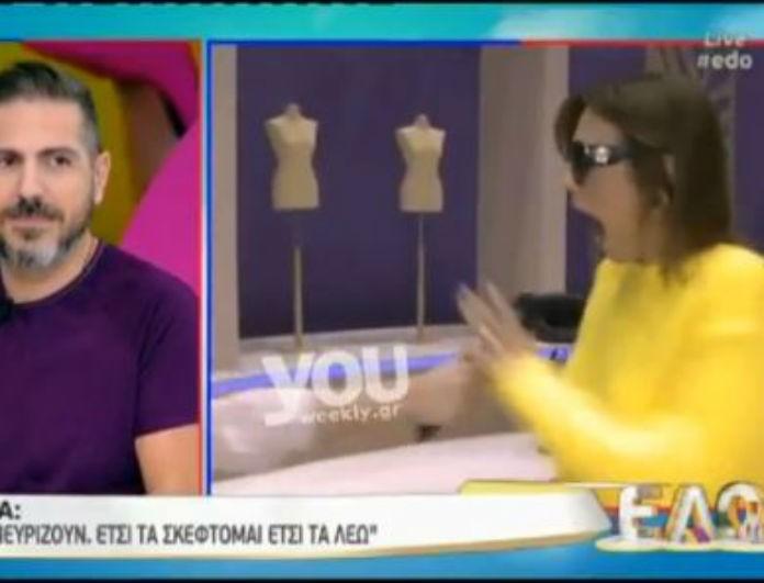 6c48b53cf49c  Εξαλλη η Ραμόνα με ρεπόρτερ της εκπομπής της Ντορέττας Παπαδημηρίου! Η  παρατήρηση που την έκανε έξω φρενών! (βίντεο)