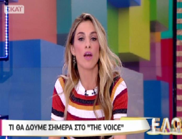 «ΕΔΩ» : Αυτό πόνεσε! Το καρφί της Nτορέττας Παπαδημητρίου για τις άσχημες κριτικές στην εκπομπή...(βίντεο)
