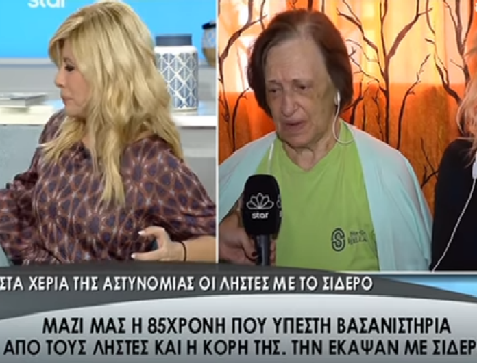 Κατέρρευσε η Ζήνα Κουτσελίνη: «Παιδιά, δεν μπορώ!» Tι συνέβη; (βίντεο)