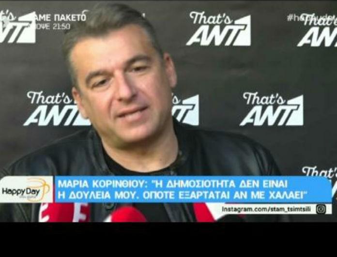Ο Γιώργος Λιάγκας μιλάει ανοιχτά για τον δεύτερο γάμο της Φαίης Σκορδά! (Βίντεο)