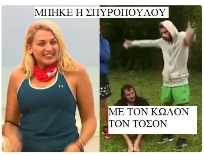 Survivor: Χαμός στο Twitter για την αγένεια της Σπυροπούλου! Τα κιλά και η ντίβα..