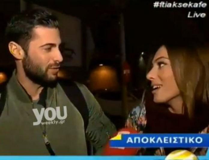 Βαλαβάνη - Βασάλος: Και το ξεπούλημα της σχέσης συνεχίζεται! Οι νέες δηλώσεις για τον μεγάλο έρωτά τους! (Βίντεο)