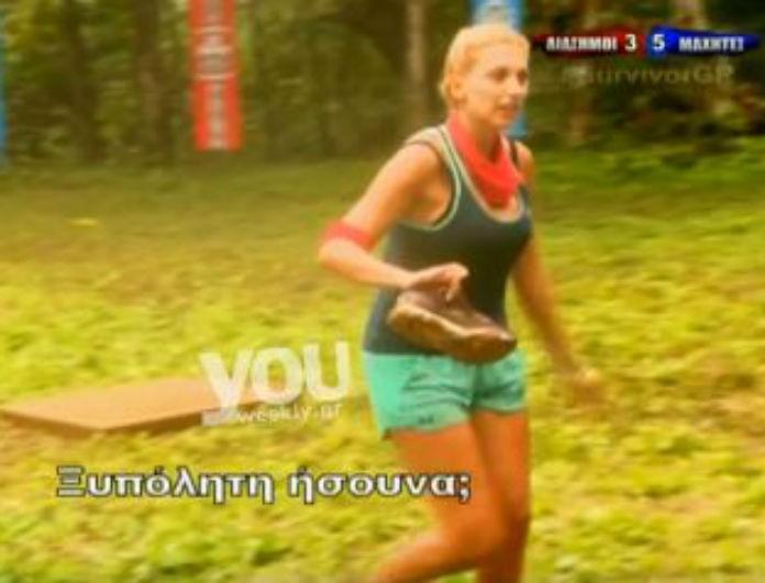 Survivor 2: Σεισμός στο twitter με την Σπυροπούλου - Σταχτοπούτα που έχασε το παπούτσι της!