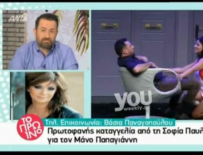 Βάσια Παναγοπούλου: Οι δηλώσεις της για Παπαγιάννη και Παυλίδου που εξόργισαν το πανελλήνιο!