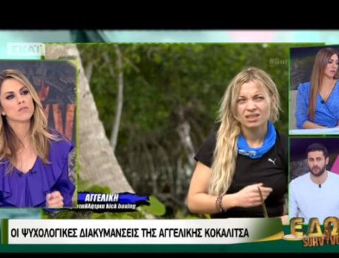 Survivor 2: Με αυτούς του συμπαίκτες της έχει πρόβλημα η Αγγελική! Η αποκάλυψη της Ντορέττας Παπαδημητρίου! (Βίντεο)