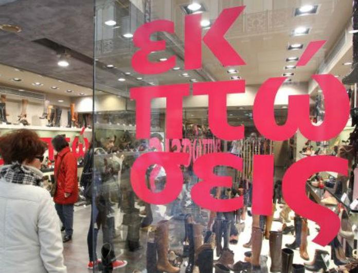 Οι εκπτώσεις ξεκίνησαν! Ποιες Κυριακές θα μείνουν ανοιχτά τα μαγαζιά;