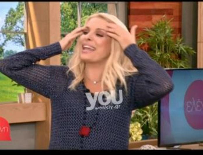 Τι έκανε η Ελένη στο πρόσωπό της; Η εμφάνιση της Μενεγάκη που μας προβλημάτισε! (Βίντεο)