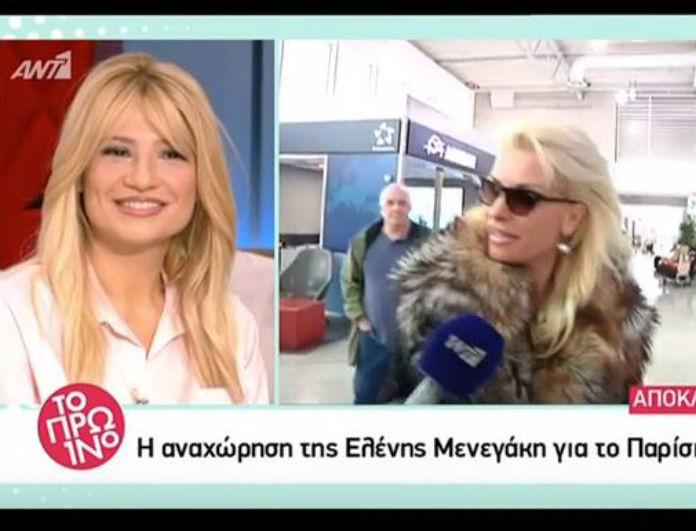 Ελένη Μενεγάκη: Την τσάκωσαν στο αεροδρόμιο με τον Παντζόπουλο και έκανε το απίστευτο! Πλησίασε την δημοσιογράφο και... (Βίντεο)