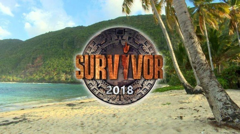 dfb455 .jpg?0 - Survivor 2 - Διαρροή: Αυτή η ομάδα κερδίζει σήμερα! Ποιο είναι το έπαθλο και με τι σκορ λήγει ο αγώνας;