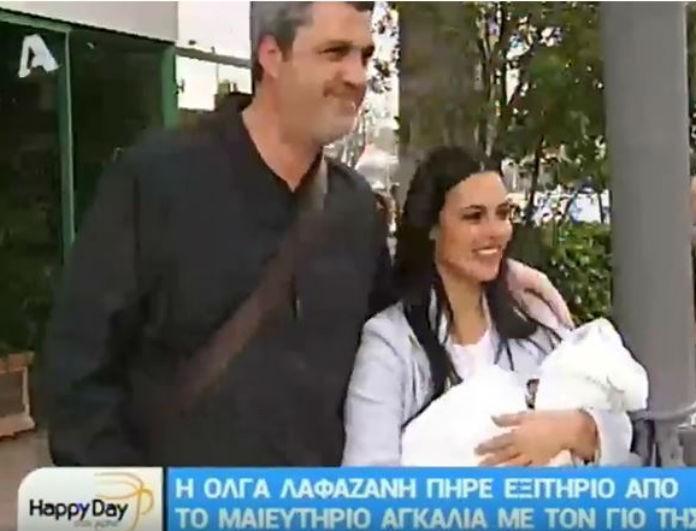 Εξιτήριο για την Όλγα Λαφαζάνη! Συγκινημένη στις κάμερες για τον ερχομό του παιδιού της! (Βίντεο)