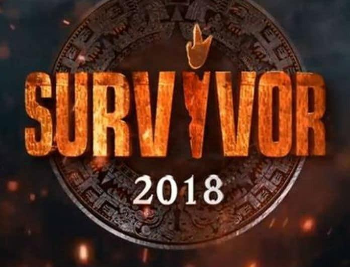 Survivor 2 - Διαρροή! Αυτή η ομάδα κερδίζει την ασυλία! Προτεινόμενοι φωτιά...