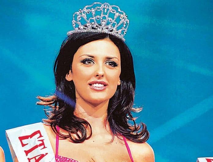 Εβελίνα Παπαντωνίου: Πώς είναι & με τι ασχολείται σήμερα η Σταρ Ελλάς 2001;