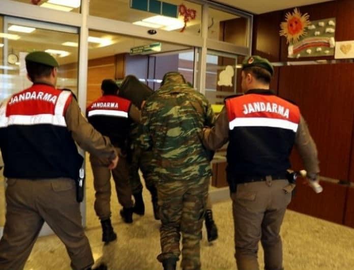 Έκτακτο: Απορρίφθηκε η ένσταση - Παραμένουν στη φυλακή οι 2 Έλληνες στρατιωτικοί